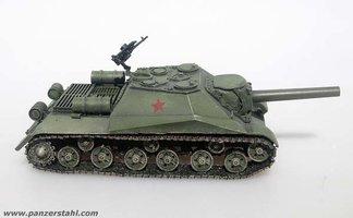 Panzerstahl  Object 704 1:72