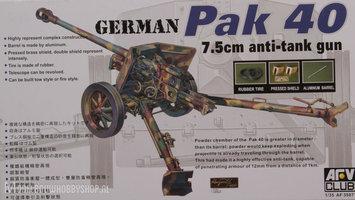 AFV German Pak40  75mm anti tank gun  1:35