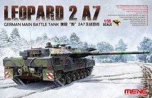 Meng Leopard 2 A7 MBT  1:35