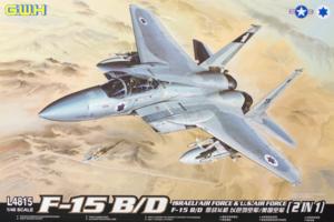 Great Wall Hobby F-15B/D Israeli & U.S air force 1:48