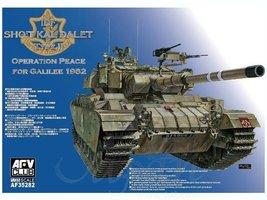 AFV IDF Shot Kal Dalet Type II