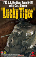 Asuka US Medium Tank M4A1 'Lucky Tiger' 1:35