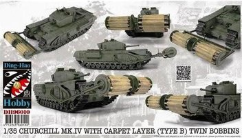 Ding-Hao Hobby(AFV Club) Churchill Mk.V Carpet Layer(Type B) Twin Bobbins