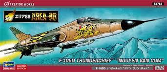 Hasegawa F-105D Thunderchief  1:72