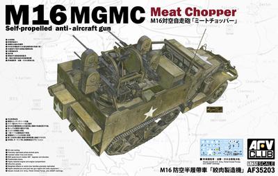 AFV-35203-M16MGMC-Meat Chopper