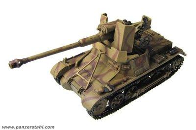 Panzerstahl-Diecast-PZ89004