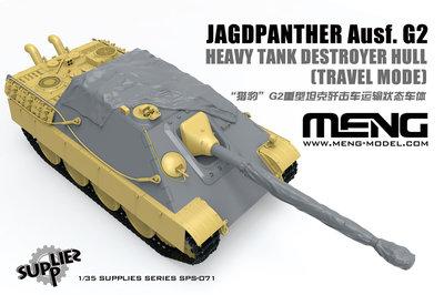 Meng-SPS071-Sd.Kfz.173-Jagdpanther-Travel mode