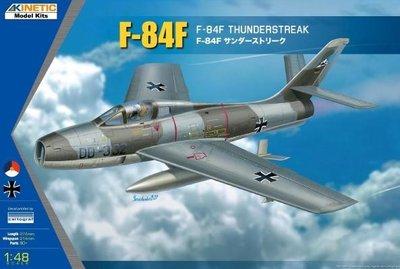 Kinetic-48068-Thunderstreak-F84F