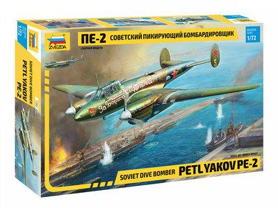 Zvezda-Petlyakov-PE2-Zv7283