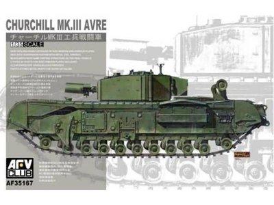 AFV-35167-Churchill-Tank